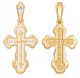 Кулон крест из желтого золота с бриллиантом и белой эмалью (025066)