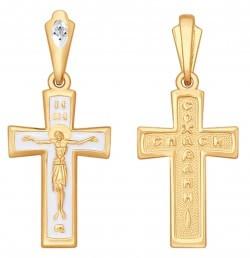 Кулон крест из желтого золота с бриллиантом и белой эмалью (025151)
