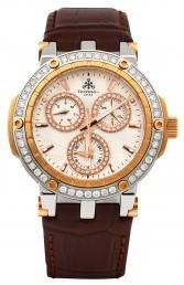 Часы с бриллиантами (008297)